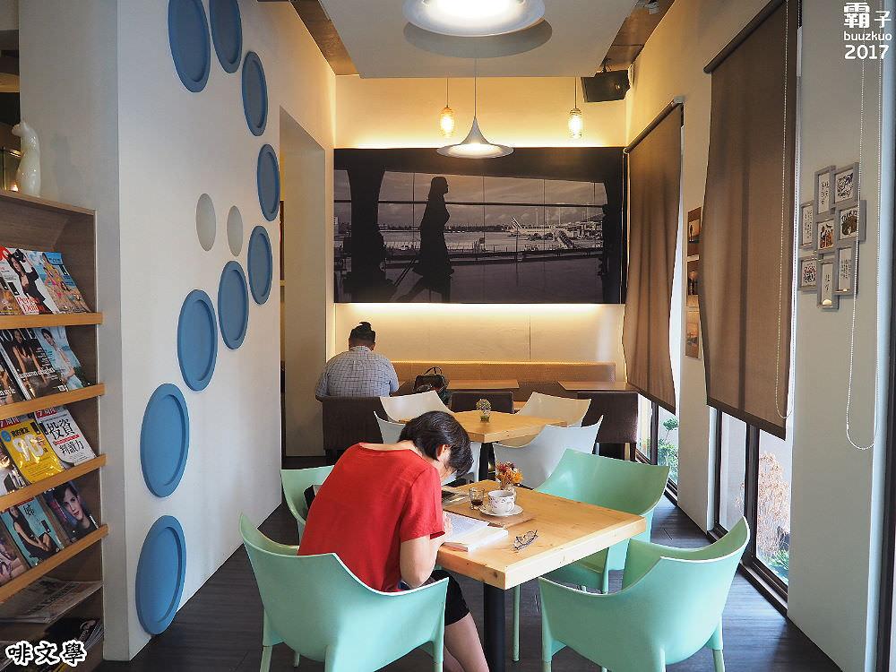 20171009232010 85 - 啡文學咖啡館,大英店除了有精品咖啡也有早午餐、下午茶~