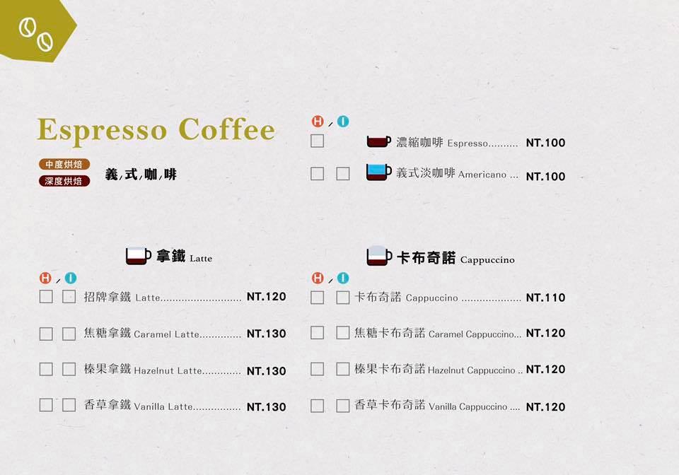 20171009232158 38 - 啡文學咖啡館,大英店除了有精品咖啡也有早午餐、下午茶~