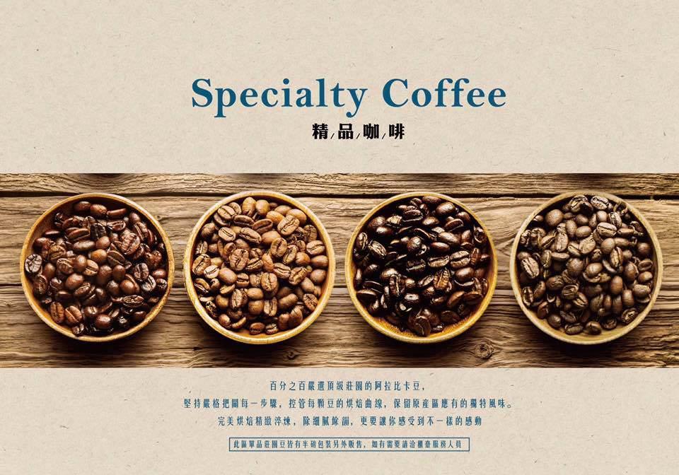 20171009232207 19 - 啡文學咖啡館,大英店除了有精品咖啡也有早午餐、下午茶~