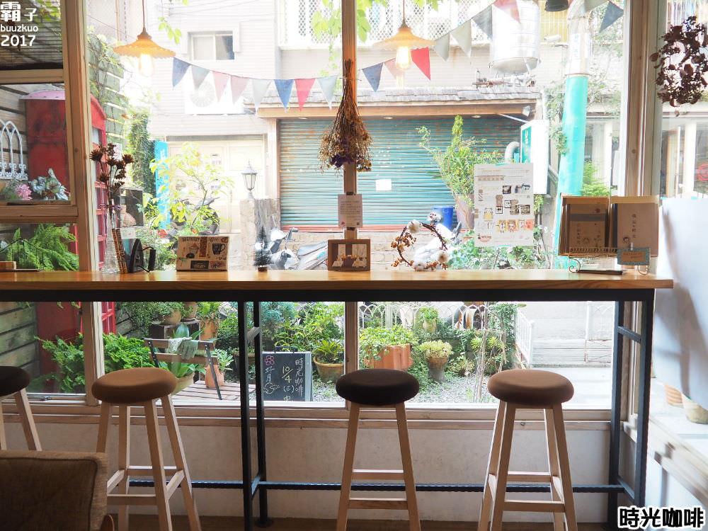 20171013221937 77 - 時光咖啡,日雜風咖啡館,抹茶咖啡拿鐵配磅蛋糕~