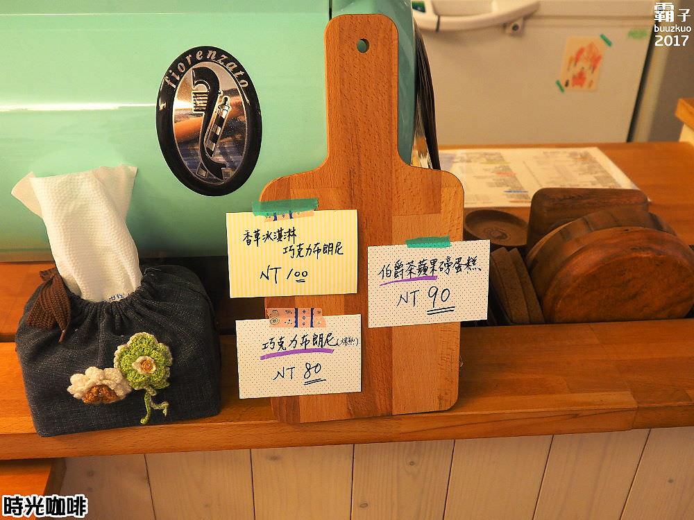 20171013222205 67 - 時光咖啡,日雜風咖啡館,抹茶咖啡拿鐵配磅蛋糕~