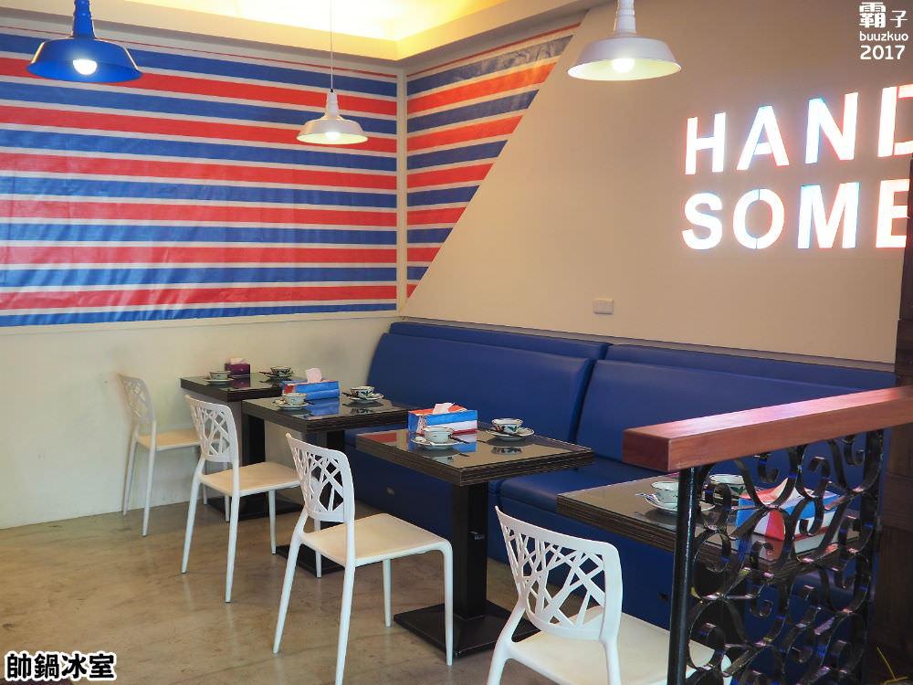 20171028092131 17 - 帥鍋冰室,復古冰室咖啡館,傳統香港味上桌~(已歇業)