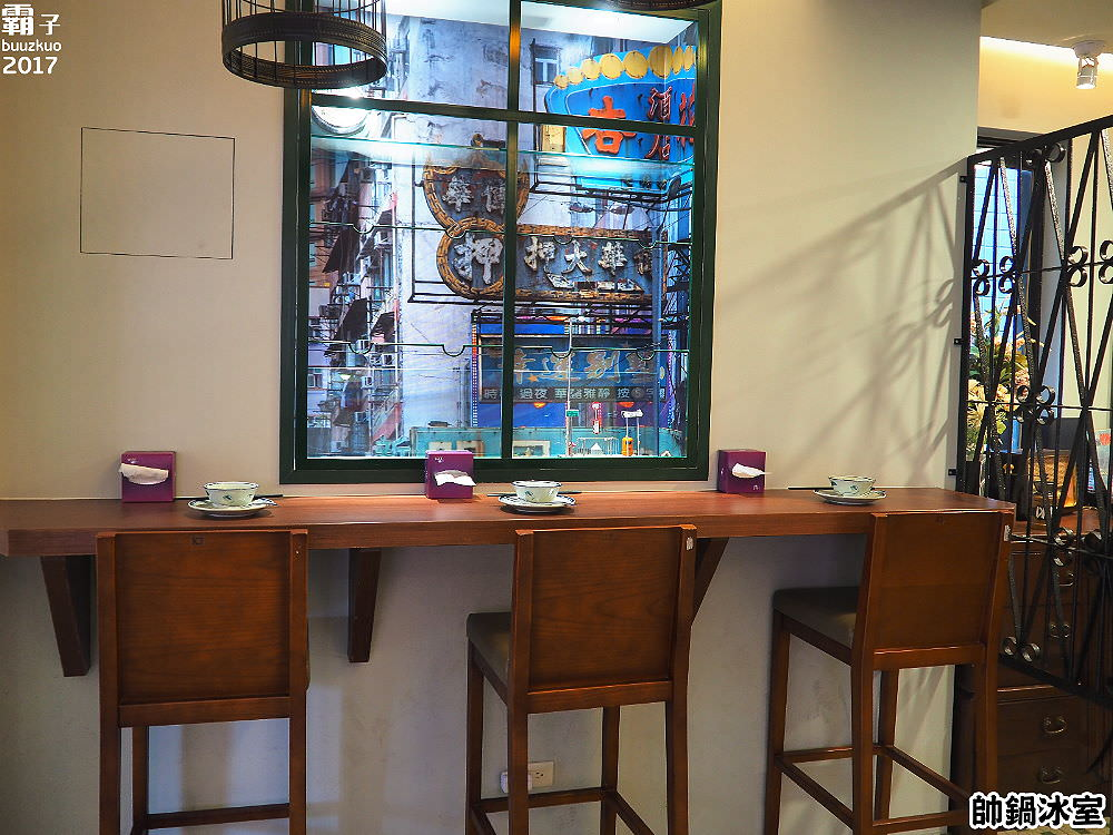 20171028092134 56 - 帥鍋冰室,復古冰室咖啡館,傳統香港味上桌~(已歇業)