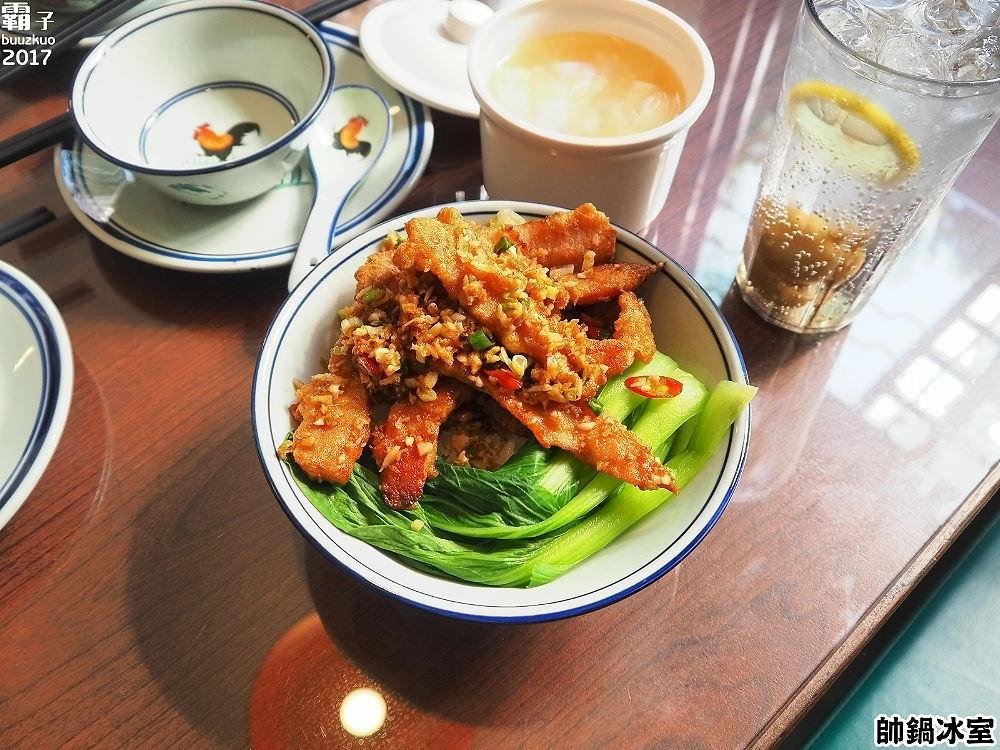 20171028092248 36 - 帥鍋冰室,復古冰室咖啡館,傳統香港味上桌~(已歇業)