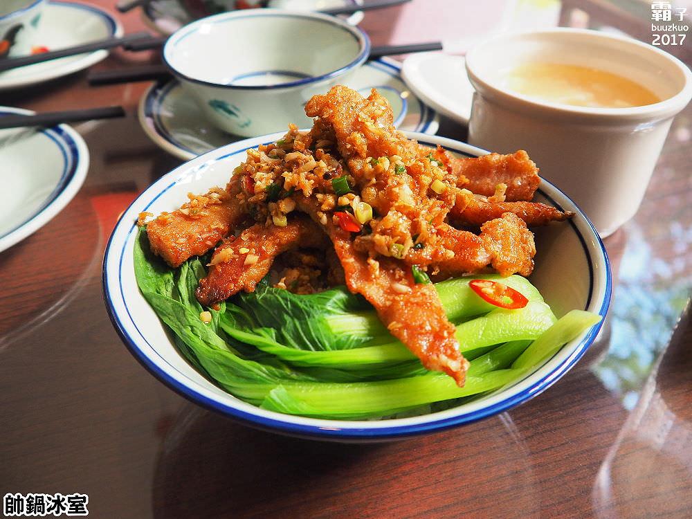 20171028092250 55 - 帥鍋冰室,復古冰室咖啡館,傳統香港味上桌~(已歇業)