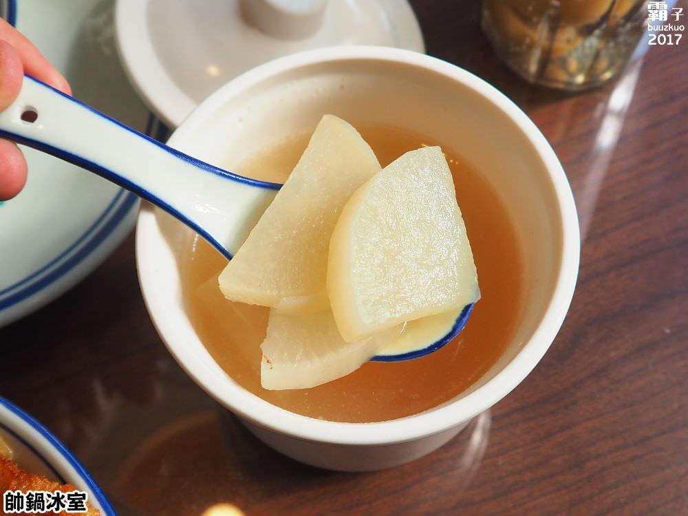 20171028092254 12 - 帥鍋冰室,復古冰室咖啡館,傳統香港味上桌~(已歇業)