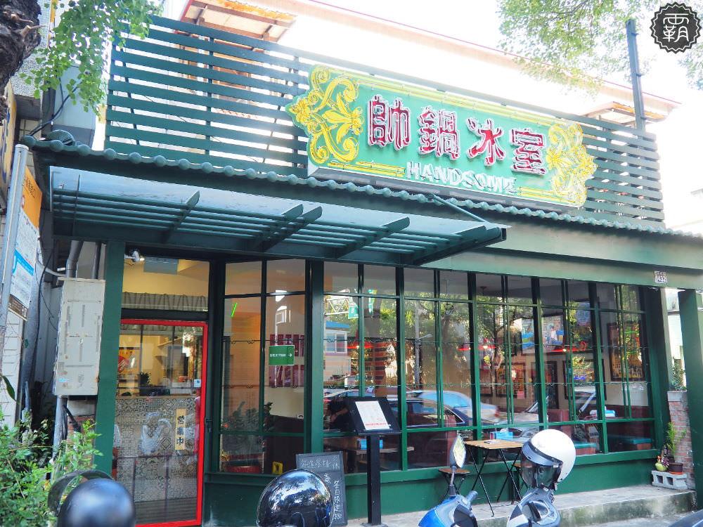 20171028092308 37 - 帥鍋冰室,復古冰室咖啡館,傳統香港味上桌~(已歇業)