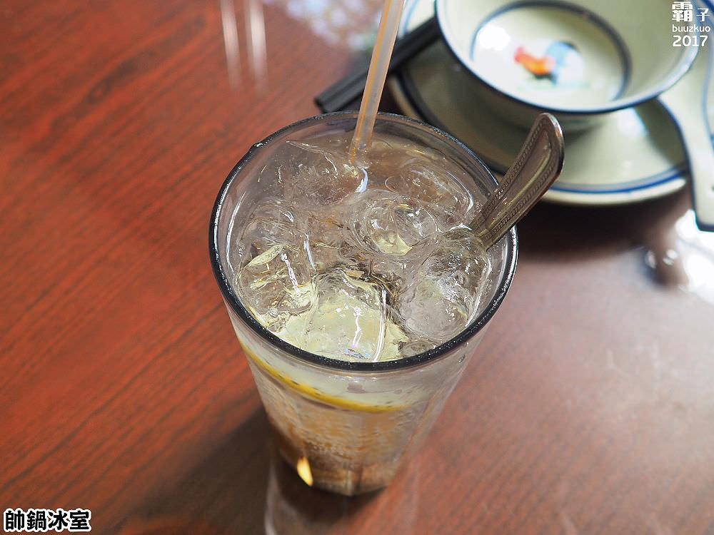 20171029094600 41 - 帥鍋冰室,復古冰室咖啡館,傳統香港味上桌~(已歇業)