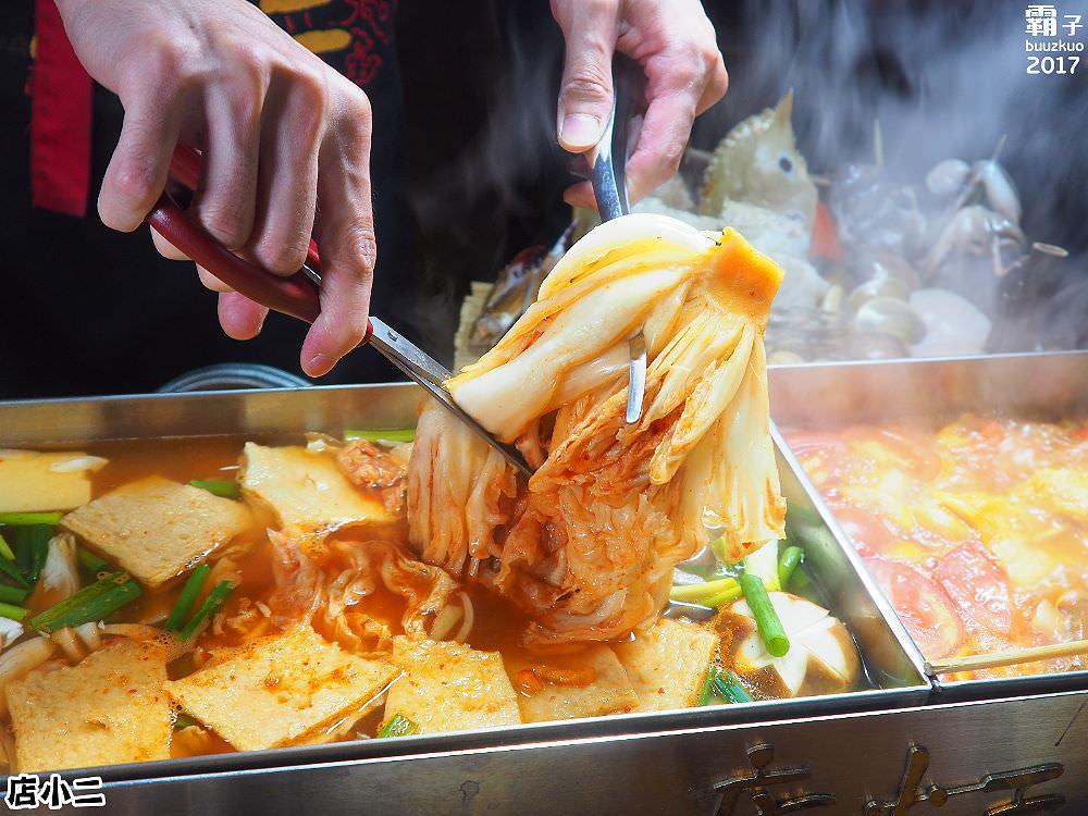 20171030195509 76 - 熱血採訪 | 店小二韓式大長今鍋再現,這回還多了馬賽海鮮鍋,澎湃海鮮煮過後湯頭更加鮮美~