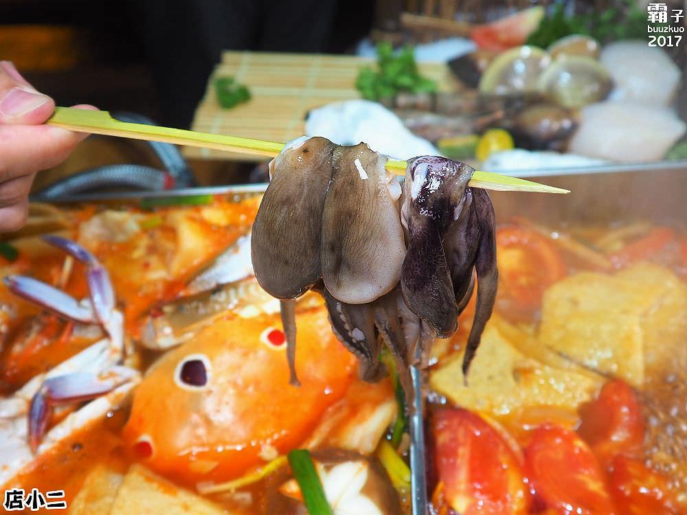 20171030195518 74 - 熱血採訪 | 店小二韓式大長今鍋再現,這回還多了馬賽海鮮鍋,澎湃海鮮煮過後湯頭更加鮮美~