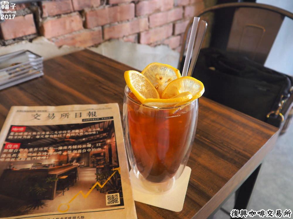 20171102144511 1 - 復興咖啡交易所,自稱是走歪的咖啡館,不只能咖啡還能吃到港澳美食~