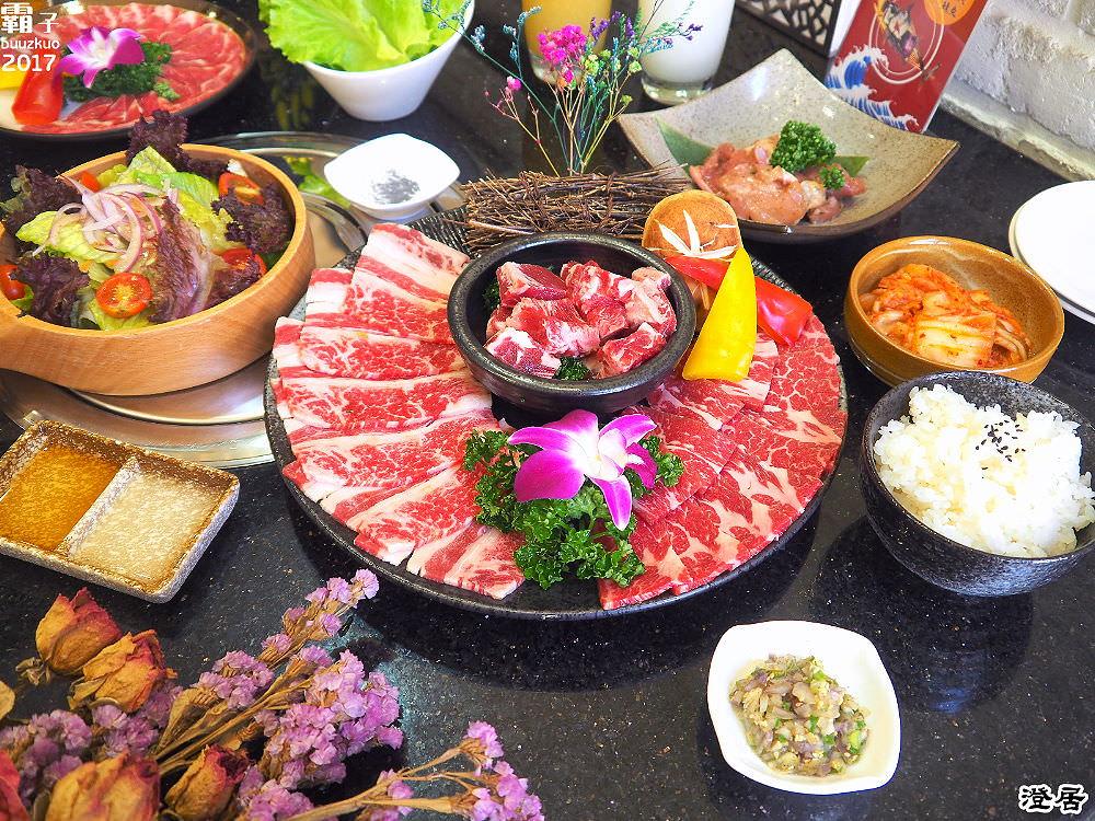 20171105200800 15 - 熱血採訪 | 澄居烤物燒肉,燒肉店內有滿滿乾燥花,吃燒肉也要有花兒美美入鏡~