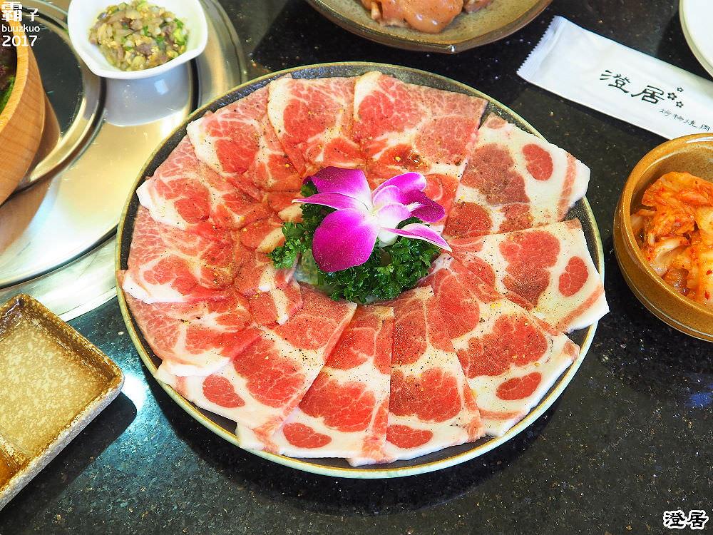 20171105201503 75 - 熱血採訪 | 澄居烤物燒肉,燒肉店內有滿滿乾燥花,吃燒肉也要有花兒美美入鏡~