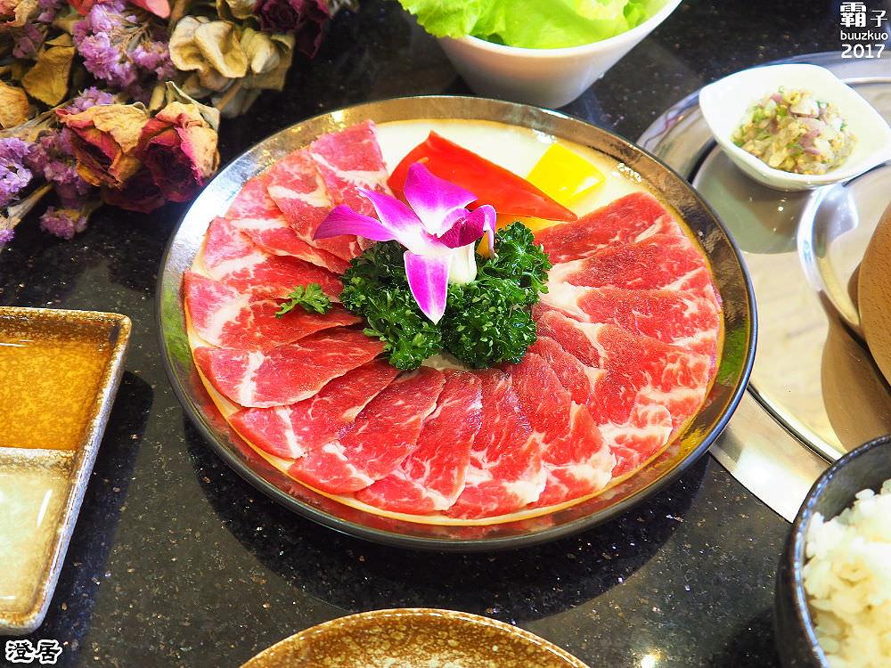20171105201506 64 - 熱血採訪 | 澄居烤物燒肉,燒肉店內有滿滿乾燥花,吃燒肉也要有花兒美美入鏡~