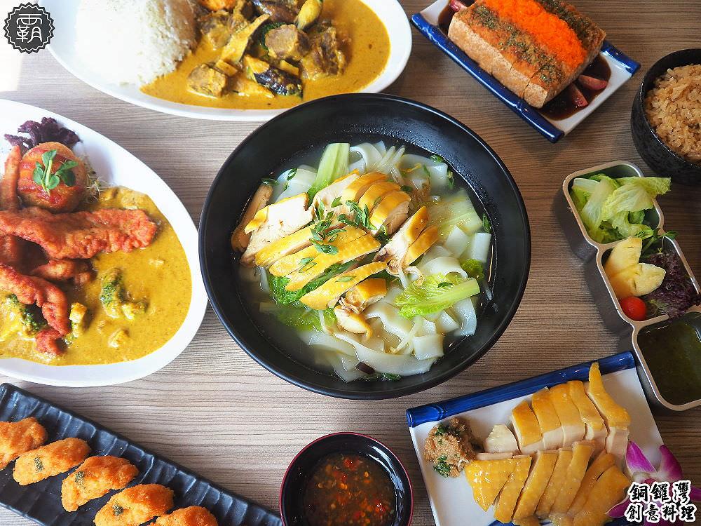 <台中港式> 銅鑼灣創意料理,少見的珍珠雞料理跟港式咖哩飯,公益路平價港式美食又一間。(公益路美食/台中港式餐廳/試吃)
