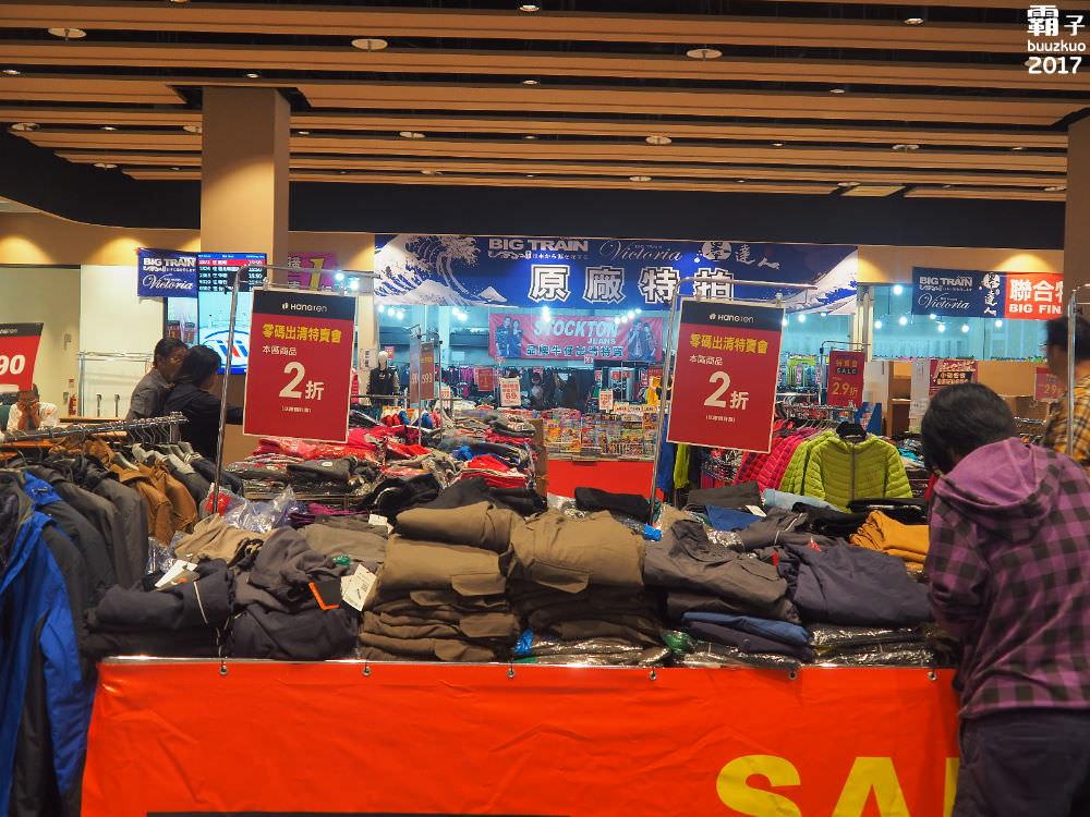 20171122014108 18 - 國光客運台中轉運站,搬遷週年,有了三猿廣場顯得更熱鬧惹~