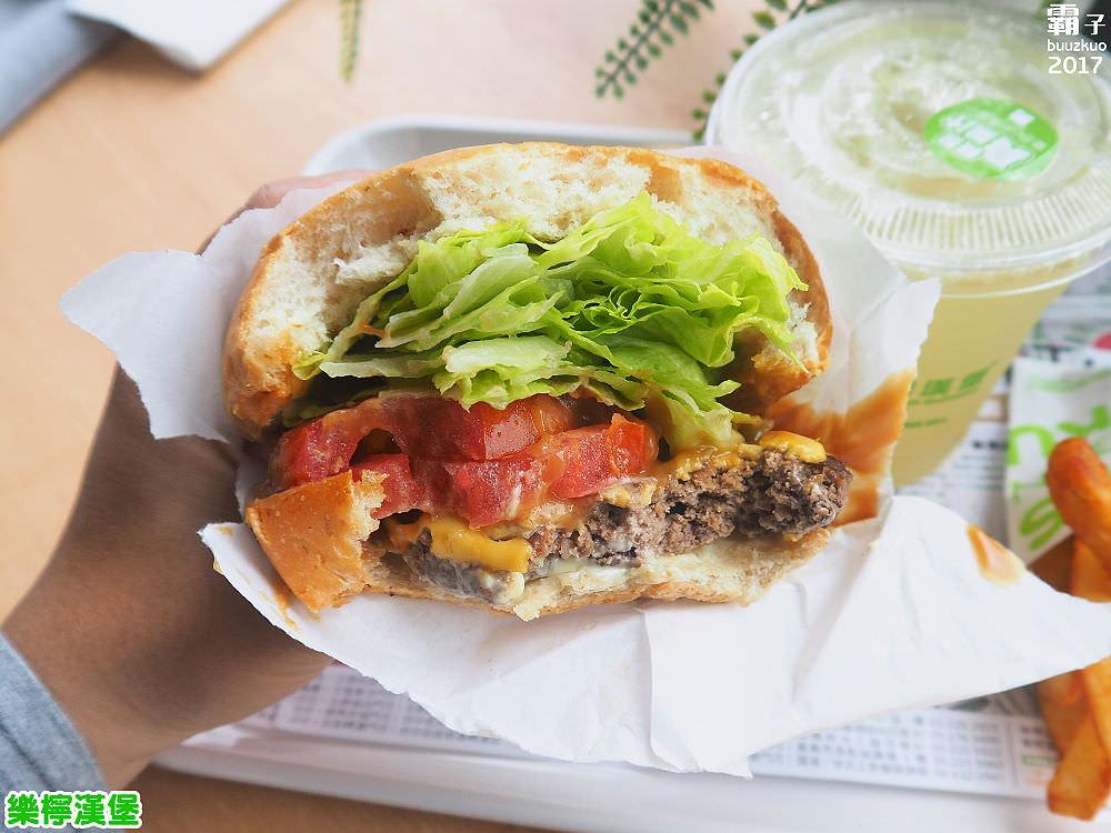 20171122181608 51 - 樂檸漢堡,台中轉運站內也有扎實肉香牛肉堡,搭配花生醬,經典美式吃法~