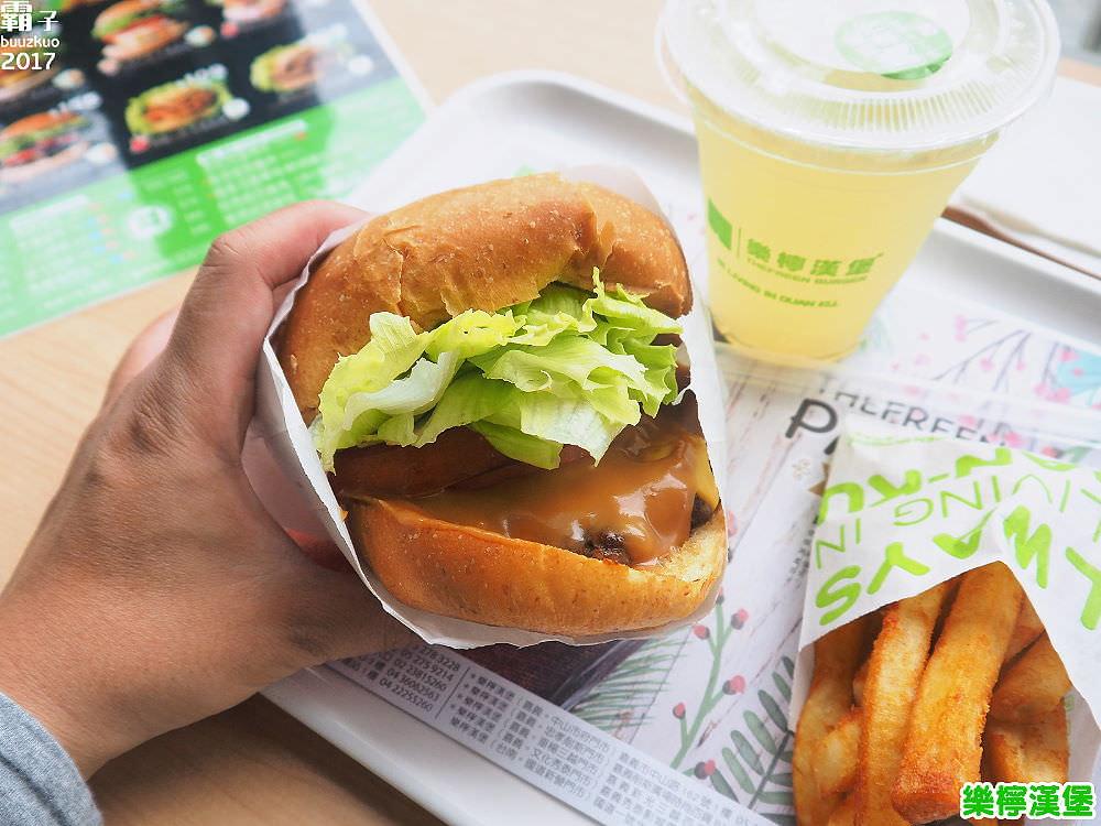 20171122181957 74 - 樂檸漢堡,台中轉運站內也有扎實肉香牛肉堡,搭配花生醬,經典美式吃法~