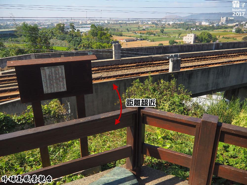 20171128210635 24 - 外埔高鐵觀景台祕境,捕捉高鐵列車呼嘯而過的畫面~