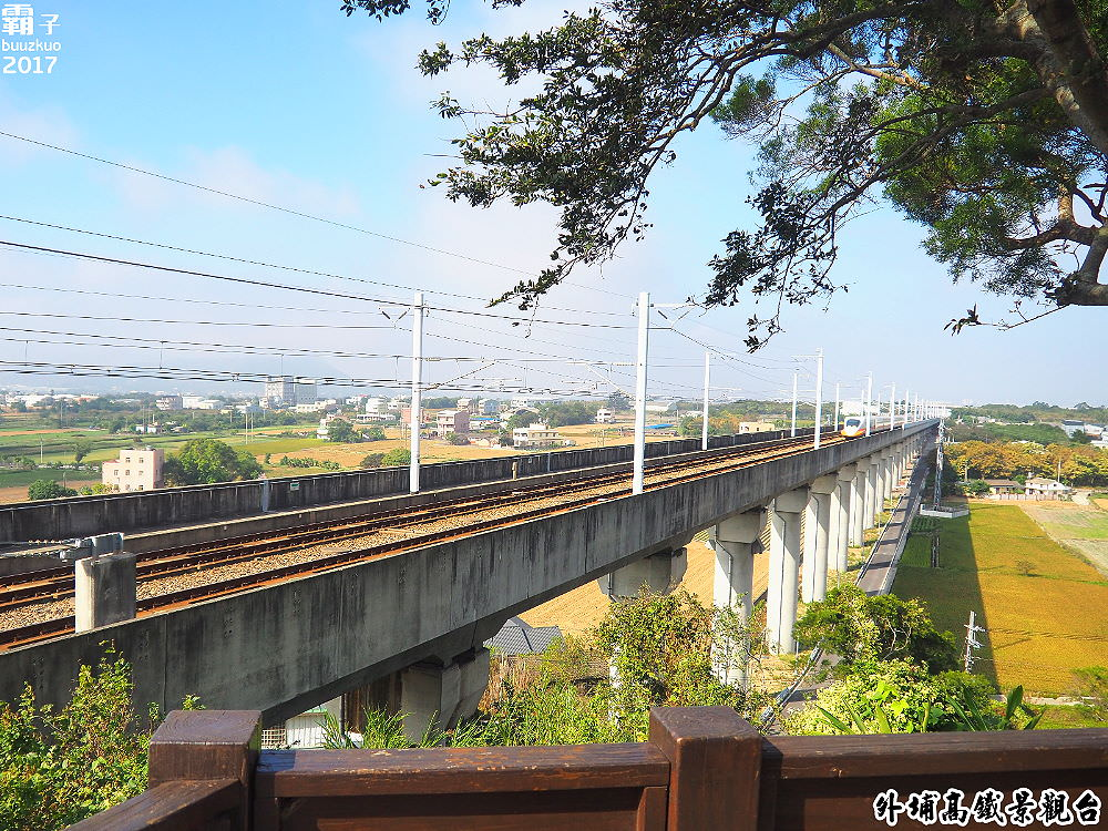 20171128210727 94 - 外埔高鐵觀景台祕境,捕捉高鐵列車呼嘯而過的畫面~