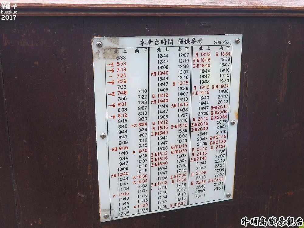20171128211111 13 - 外埔高鐵觀景台祕境,捕捉高鐵列車呼嘯而過的畫面~