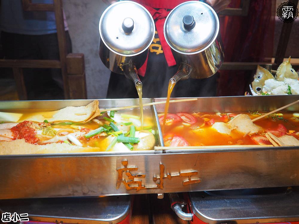 20171129173936 61 - 熱血採訪 | 店小二韓式大長今鍋再現,這回還多了馬賽海鮮鍋,澎湃海鮮煮過後湯頭更加鮮美~