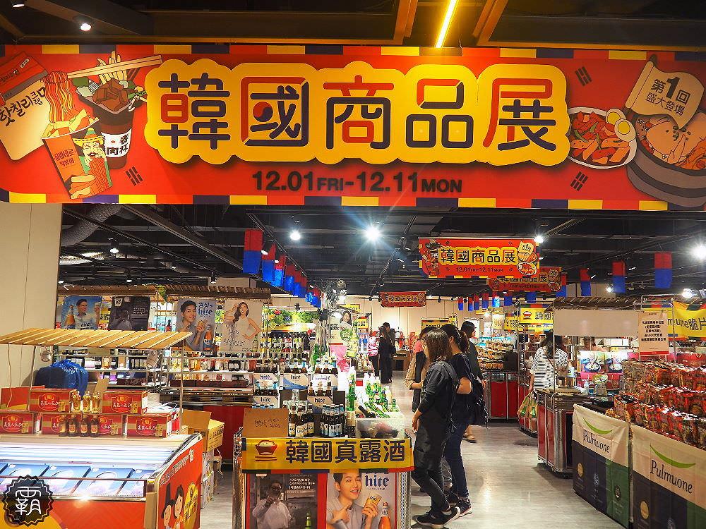 <台中韓國展> 新光三越韓國商品展,第一回盛大登場,超過30間熱門美食,現場還有韓服體驗喔!