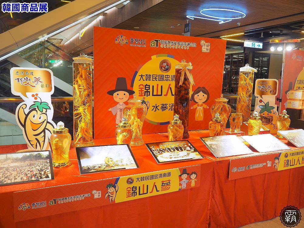 20171202002257 3 - 新光三越韓國商品展,有熱門美食,現場還有韓服體驗~
