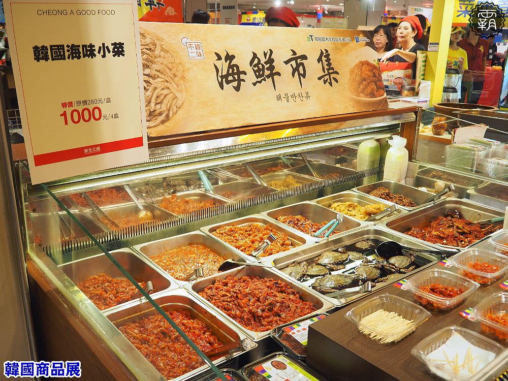 20171202002301 25 - 新光三越韓國商品展,有熱門美食,現場還有韓服體驗~
