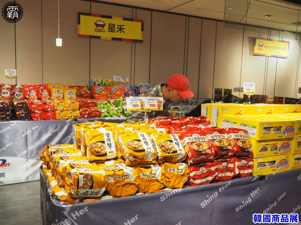 20171202002306 15 - 新光三越韓國商品展,有熱門美食,現場還有韓服體驗~