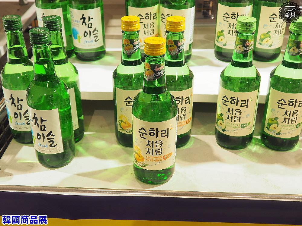 20171202084051 58 - 新光三越韓國商品展,有熱門美食,現場還有韓服體驗~