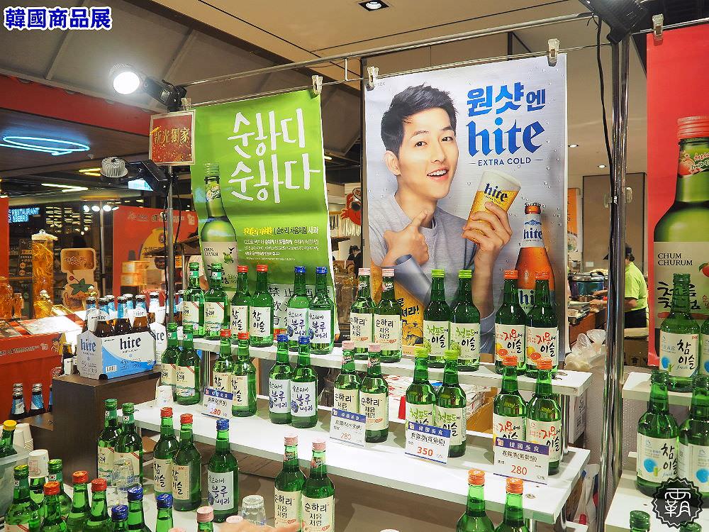 20171202084055 13 - 新光三越韓國商品展,有熱門美食,現場還有韓服體驗~