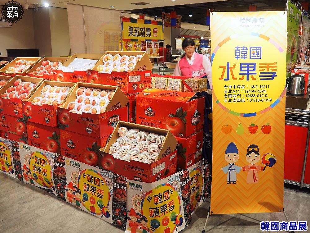 20171202084103 27 - 新光三越韓國商品展,有熱門美食,現場還有韓服體驗~