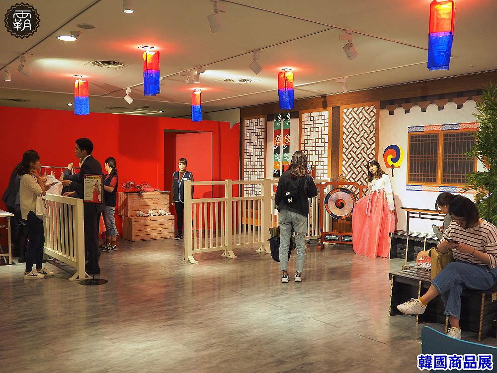 20171202084106 77 - 新光三越韓國商品展,有熱門美食,現場還有韓服體驗~