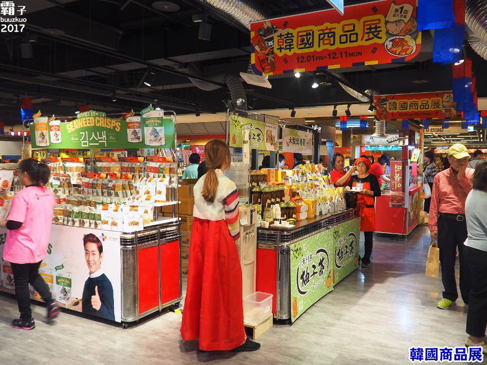 20171202084115 23 - 新光三越韓國商品展,有熱門美食,現場還有韓服體驗~