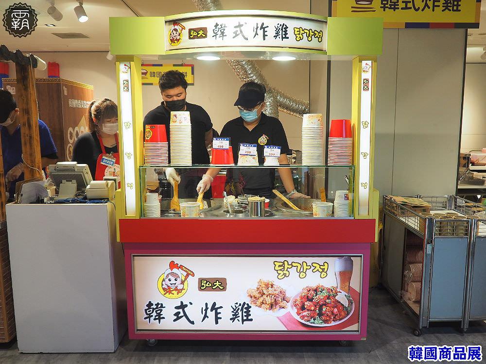 20171202084125 56 - 新光三越韓國商品展,有熱門美食,現場還有韓服體驗~
