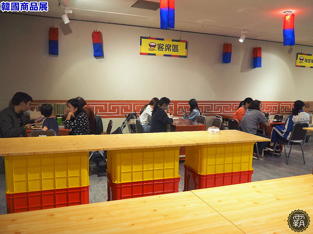 20171202084126 70 - 新光三越韓國商品展,有熱門美食,現場還有韓服體驗~