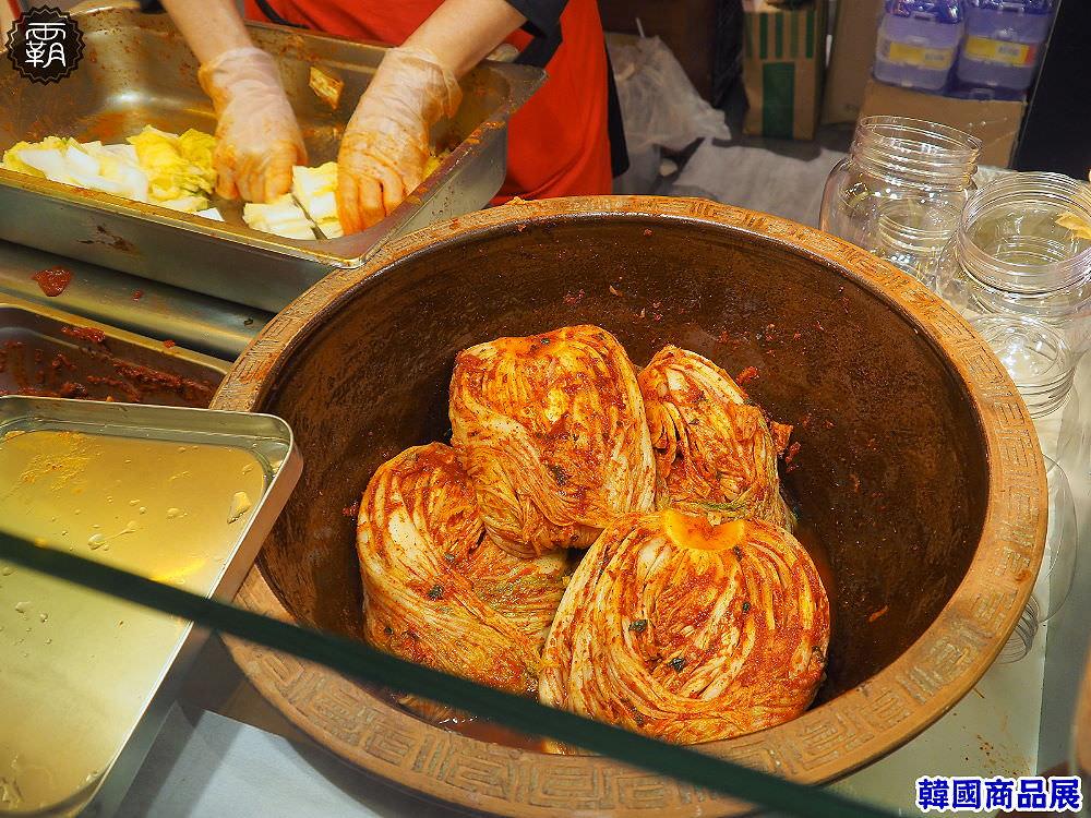 20171202084146 76 - 新光三越韓國商品展,有熱門美食,現場還有韓服體驗~