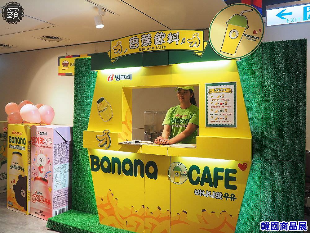 20171202084332 63 - 新光三越韓國商品展,有熱門美食,現場還有韓服體驗~