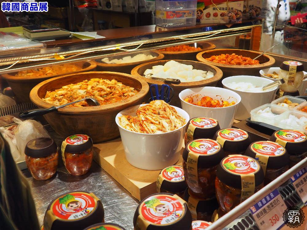 20171202084335 78 - 新光三越韓國商品展,有熱門美食,現場還有韓服體驗~