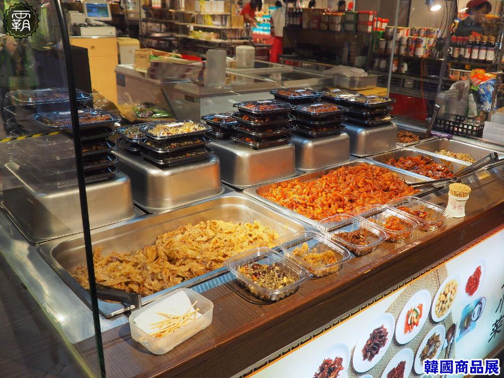20171202084339 14 - 新光三越韓國商品展,有熱門美食,現場還有韓服體驗~