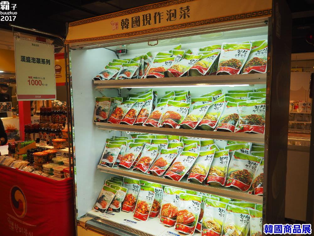 20171202084341 16 - 新光三越韓國商品展,有熱門美食,現場還有韓服體驗~