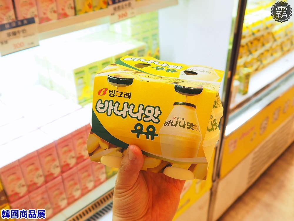 20171202084353 3 - 新光三越韓國商品展,有熱門美食,現場還有韓服體驗~