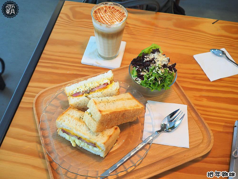 20171204132120 18 - 拾年咖啡,向上路巷子內的咖啡館,帶點輕工業風~