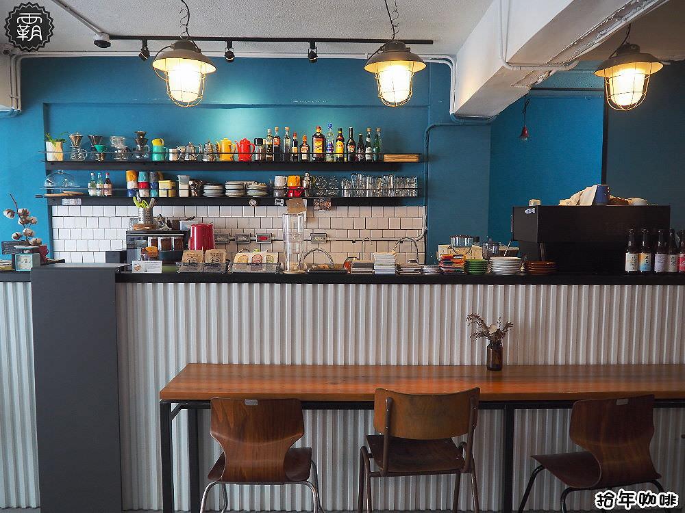 20171204132204 26 - 拾年咖啡,向上路巷子內的咖啡館,帶點輕工業風~