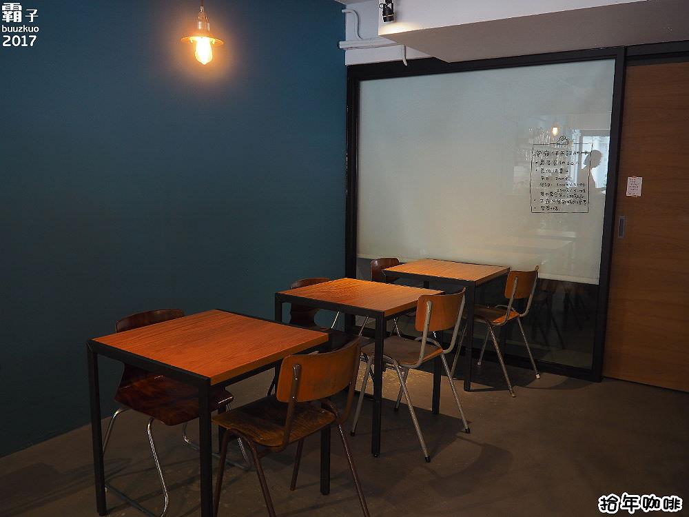 20171204132234 73 - 拾年咖啡,向上路巷子內的咖啡館,帶點輕工業風~