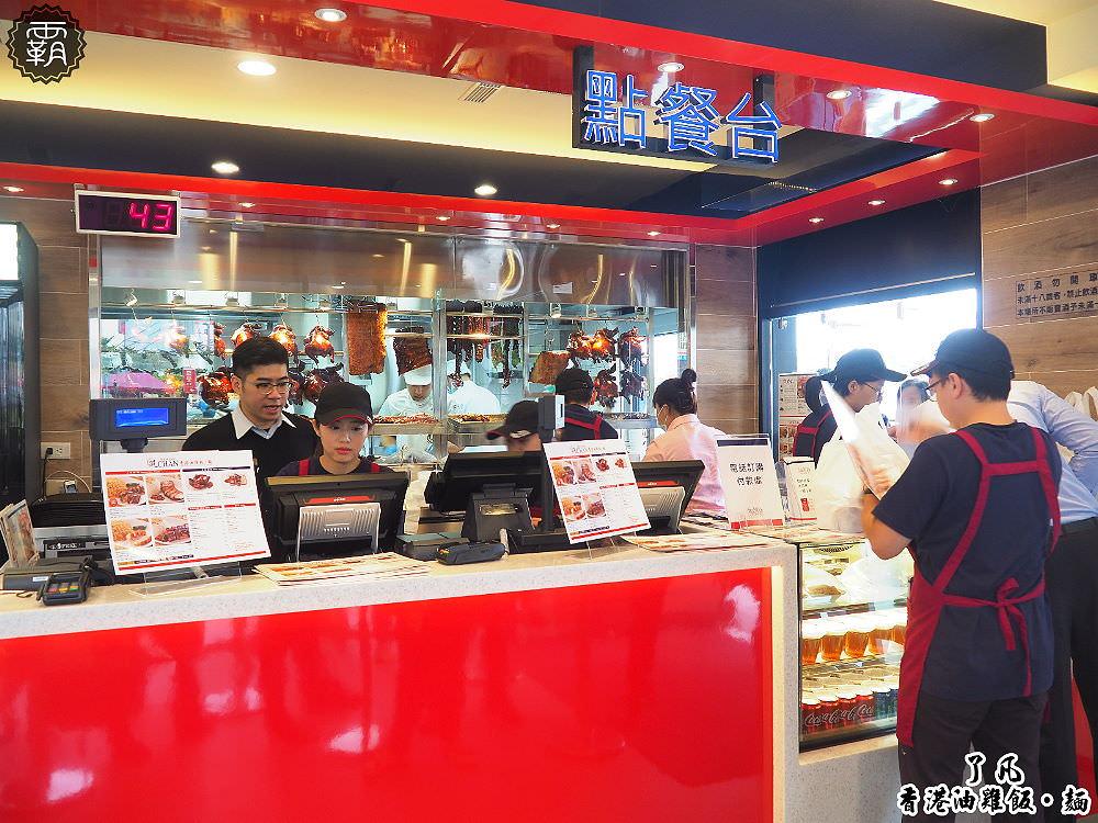 20171205160945 36 - 了凡香港油雞飯‧麵,台中首間店就在JMall商場~