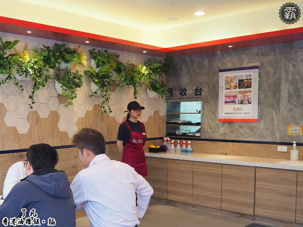 20171205160950 75 - 了凡香港油雞飯‧麵,台中首間店就在JMall商場~
