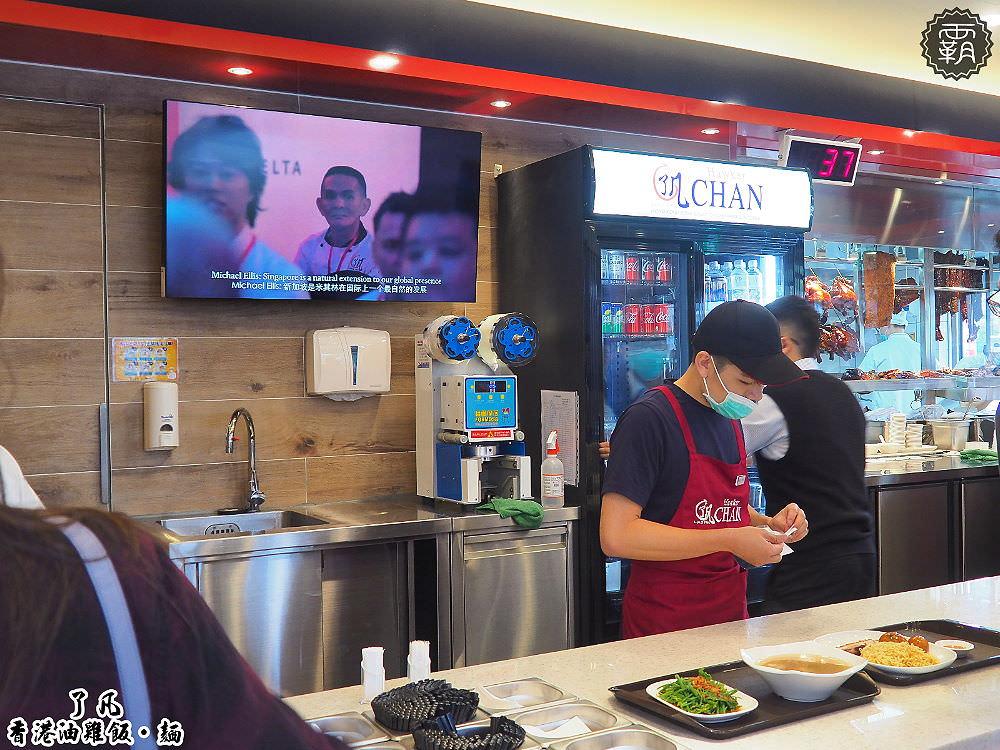 20171205160958 18 - 了凡香港油雞飯‧麵,台中首間店就在JMall商場~