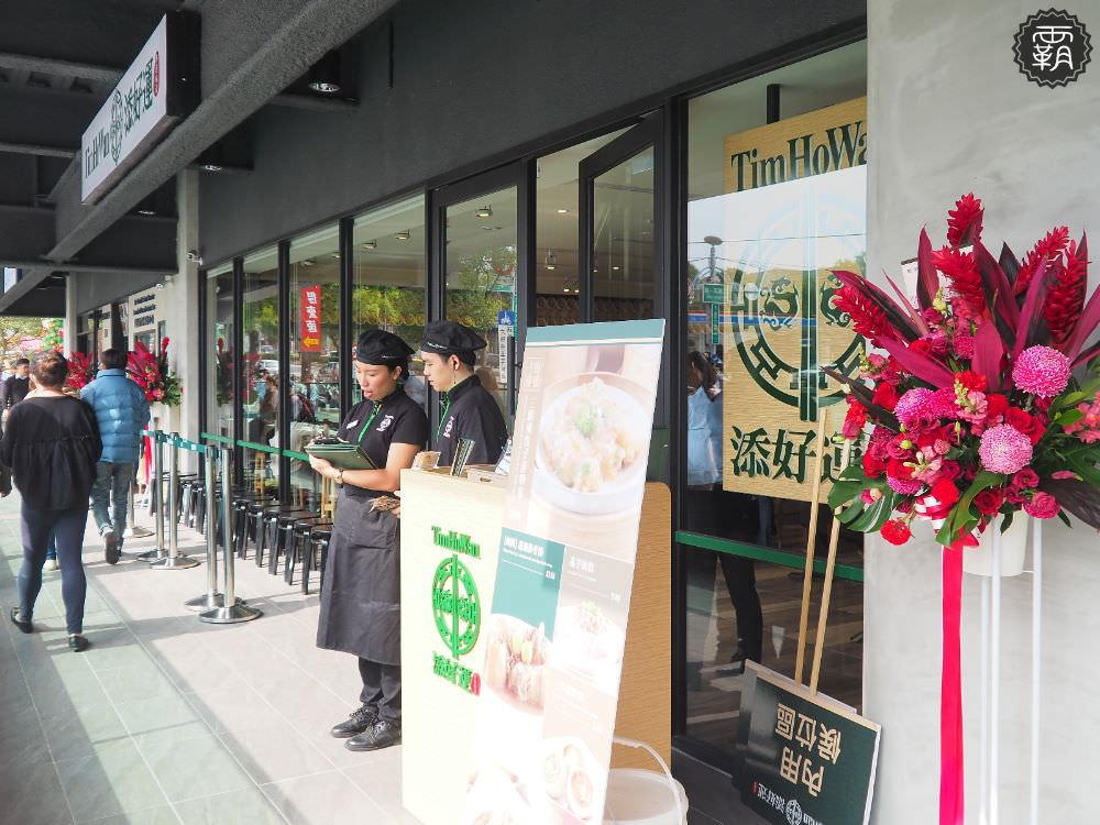 20171205161001 59 - 了凡香港油雞飯‧麵,台中首間店就在JMall商場~